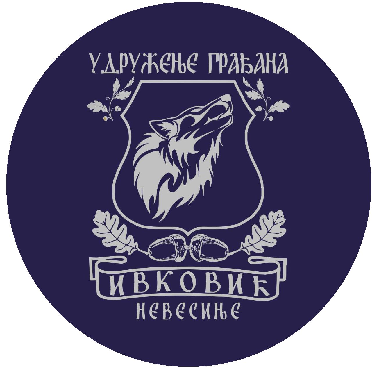 Udruženje Ivković