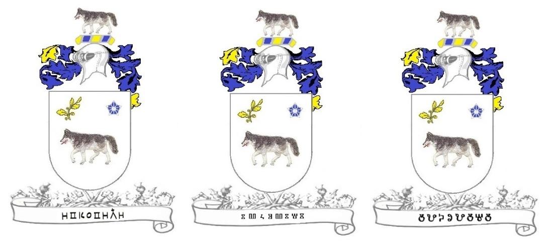grb u tri varijante