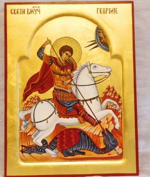 Sv. Velikomucenik Georgije